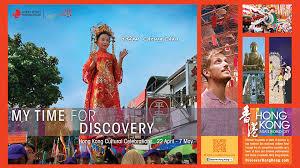my for grey advertising hong kong hong kong tourism board
