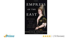 Roxalana Ottoman Empress Of The East How A European Became Of The