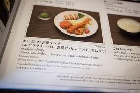 cuisine pop review ว นพ เศษของครอบคร ว ท ร าน maisen pop fotodio