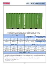 6ft 7ft 8ft 9ft 10fee dry cargo storage container buy steel dry
