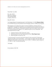 cover letter cover letter for position sample cover letter for