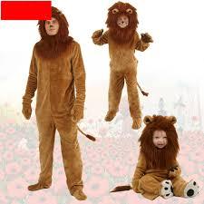 Halloween Animal Costumes Adults Plush Kids Halloween Costume Promotion Shop Promotional Plush