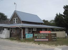 broadkill beach delaware broadkill store https www vrbo com