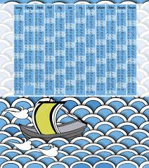 2015 calendar with traditional japanese wave ornament pattern