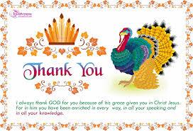 thanksgiving thank you clipart clipartxtras