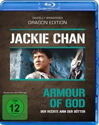 armour of god blu ray germany