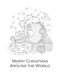 1 665 free holidays celebrations worksheets