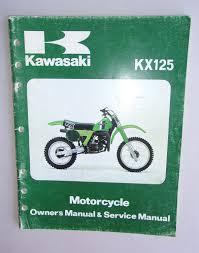 kawasaki kx125 original owners manual 1979 kx 125 79 vintage