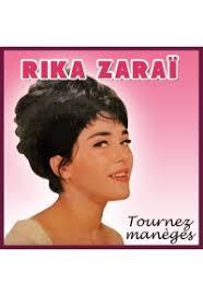 rika zarai bain de si e musique cd vinyle variété française variétés françaises