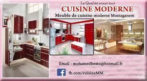 cuisine mostaganem cuisine moderne mostaganem home