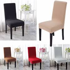 chair seat cover jacquard fabric solid color stretch chair seat cover
