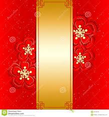 new year greeting cards new year greeting card stock photography image 35190132