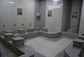 Ablution Room Design