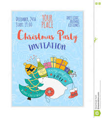 kids 2017 christmas party invitation stock vector image 75265527