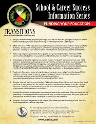 student information transitions oneca