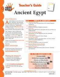 ancient egypt kids discover