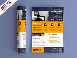 e brochure design templates free psd business promotional flyer psd template by psd freebies