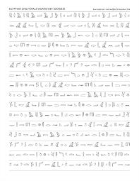 egyptian worksheets worksheets