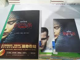 Black Jihad Flag Usd 113 35 Assassin U0027s Creed Novel Full Genuine 1 8 10 11 Album