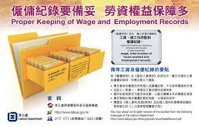 bail bureaux mod鑞e mission to beijing