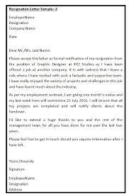 sample resignation letter resignation letter samples resignation