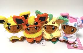 Magazine Sweepstakes Pokezine Online Magazine Presents Win A Set Of 8 Eevee Poncho