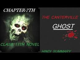 canterville ghost chapter 7 in hindi by english and sst hub youtube