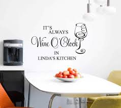 wine wall decal sticker personalised wall art decal sticker