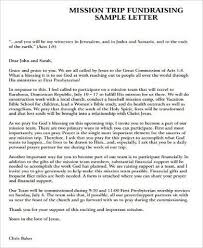mission trip support letter best business template
