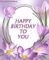 most beautiful flowers birthday greeting cards birthday