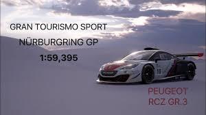 peugeot sport rcz gran tourismo sport nürburgring gp onboard peugeot rcz gr 3