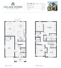 4 floor plans starting 379k from village homes langford