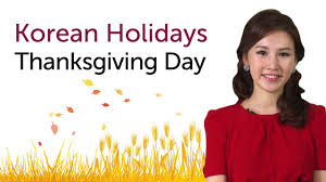 How Do You Say Thanksgiving Day In Learn Korean Holidays Chuseok Korean Thanksgiving Day