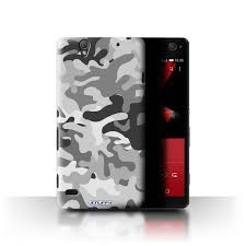 Camouflage Sheet Set Stuff4 Back Case Cover Skin For Sony Xperia C4 Camouflage Army