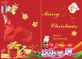 christmas folded cards psd u2013 over millions vectors stock photos