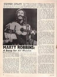 alan cackett marty robbins