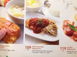 cuisine kitch ม ป ญหาก บปลาท ร าน kitchen plus pantip