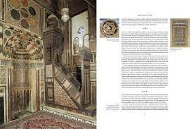 buy islamic geometric design book online at low prices in india