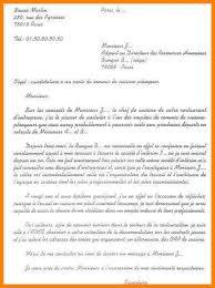 lettre de motivation aide cuisine lettre de motivation gea exemple de lettre de postulation eval