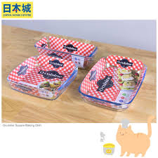 Useful Kitchen Items Japan Home Centre On Twitter