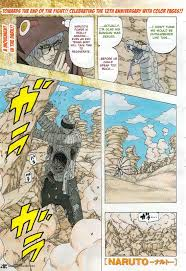 Naruto Map 332 Best ナルト Images On Pinterest Anime Naruto Naruto Gaiden