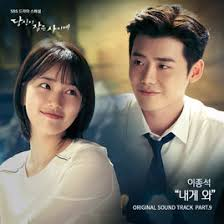 While You Were Sleeping While You Were Sleeping Pt 9 Original Television Soundtrack
