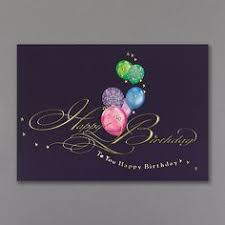 preview image for product titled birthday sparks birthday cards