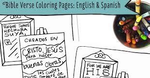 workmanship printable coloring english spanish