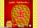 Wishing all a very happy Poila Baisakh, Bengali New Year | Page 2 ... - Downloadable