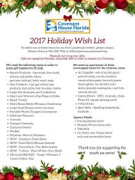 christmas wish list christmas wish list 2017 fort lauderdale covenant house