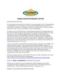 fundraising request letter a request for donation asks for