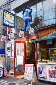 Naf Atsugi Housing Floor Plans by 15 Best Yokosuka Japan Images On Pinterest Navy Mom Navy