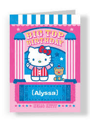 send birthday card make and send personalized birthday cards from cardstore