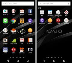 lg home launcher apk sony xperia home 10 0 a 0 40 beta launcher available